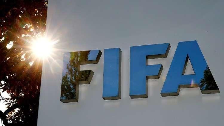 """""""الفيفا"""" ينفق 209 ملايين دولار على الأندية التي شارك لاعبوها في """"مونديال روسيا"""""""