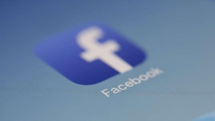 تقرير: فيسبوك تجمع بيانات المستخدمين الحساسة من تطبيقات شهيرة على أندرويد