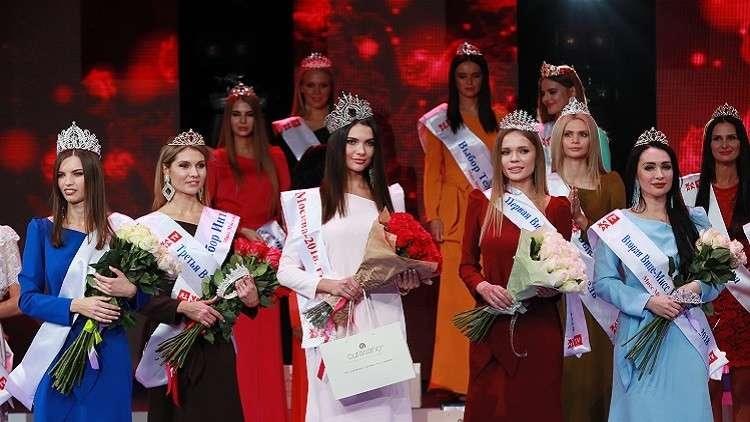 شاهد ملكة جمال موسكو للعام 2018