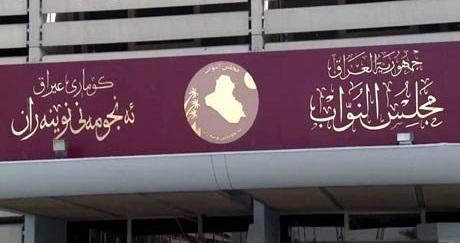 البرلمان يوضح موعد عقد جلساته وسبب إمتدادها لساعات متأخرة