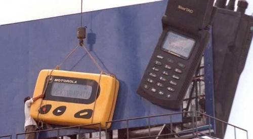 إنتهاء عصر أقدم جهاز إتصال في اليابان بعد نصف قرن من الخدمة