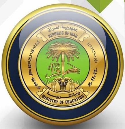 وزارة التربية: استمرار تنقلات طلبة الصفوف المنتهية الى نهاية الشهر الحالي