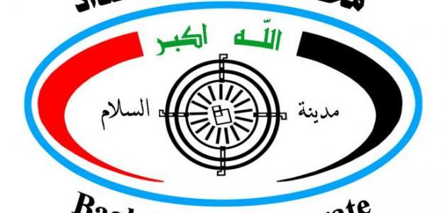 محافظة بغداد تنجز نحو 8 الاف معاملة تعويضية لضحايا العمليات الارهابية