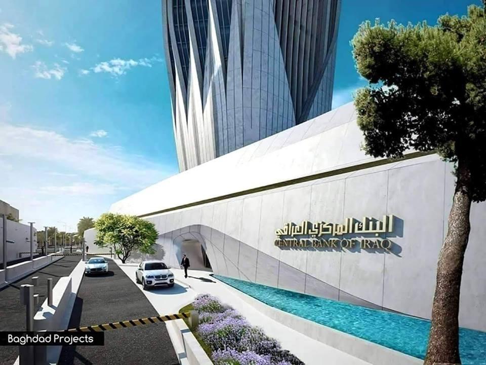 المباشرة بمشروع البناية الجديدة للبنك المركزي من تصميم زها حديد