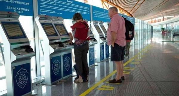 لأول مرة إلغاء جنس المسافر في تذاكر الطيران