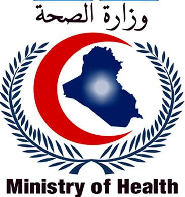 وزارة الصحة: رفع توصية الى مجلس الوزراء بشأن رفع التسكين عن ذوي المهن الصحية