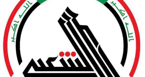 """الحشد الشعبي يشجب قيام إدارة """"نيل سات"""" بحجب قناة الاباء"""