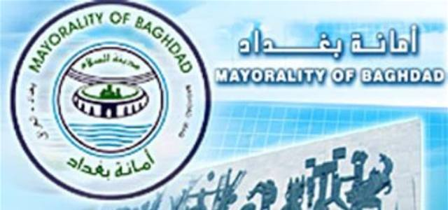 امانة بغداد: عودة ضخ الماء الصافي إلى مناطق ومحلات قاطع الرشيد