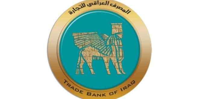 مصرف عراقي يحصل على جائزتي أفضل بنك محلي وأفضل بنك استثماري في البلاد