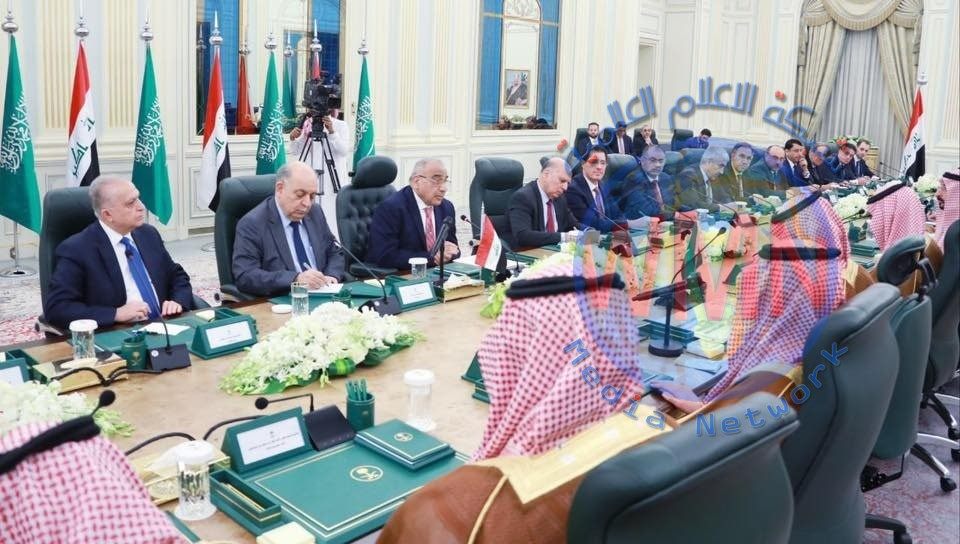 وزير التخطيط  العراقي يشارك في الاجتماع الموسع مع الحكومة السعودية لتطوير العلاقات المشتركة بين البلدين
