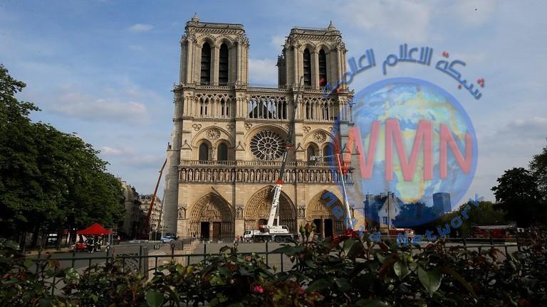 المغرب يقدم مساهمة مالية لترميم كاتدرائية نوتردام