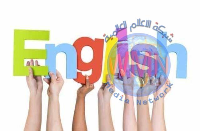 العراق في المرتبة قبل الاخيرة بين الشعوب العربية اتقانا للغة الإنكليزية