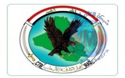 """جهاز مكافحة الارهاب يعلن عن اعتقال أربعة """"دواعش"""" شمالي بغداد بحوزتهم 600 خط للهاتف النقال"""