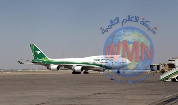 إعادة خط طيران دولي لمطار الناصرية