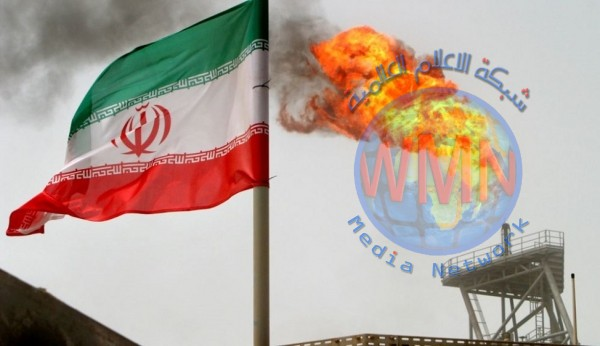 أمريكا تعلن اليوم إلغاء استثناءات شراء النفط الإيراني