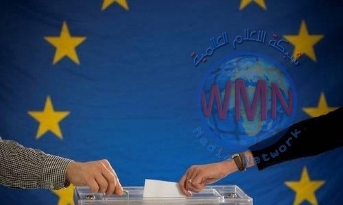مراكز الاقتراع تفتح أبوابها باليوم الأخير من الانتخابات الأوروبية