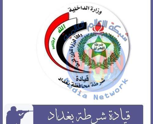"""القبض على مطلقي نار خلال """"عراضة عشائرية"""" في بغداد"""