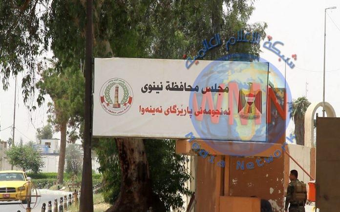 المرعيد: نجل النجيفي يقود تظاهرة قرب مجلس نينوى لعرقلة انعقاده
