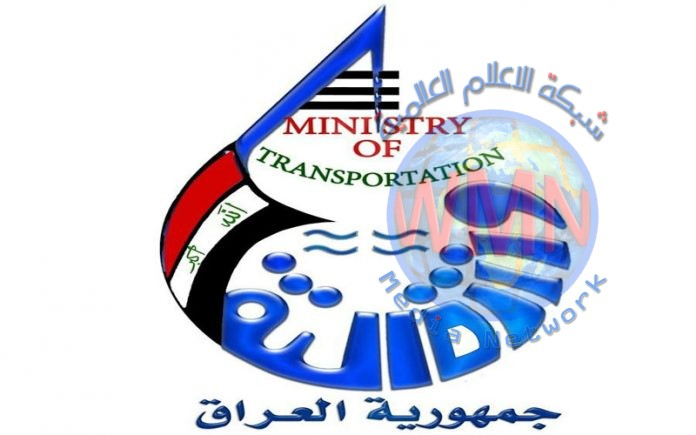 النقل تعلن إطلاق 400 مليار دينار لانجاز أهم مشاريع البنى التحتية في العراق