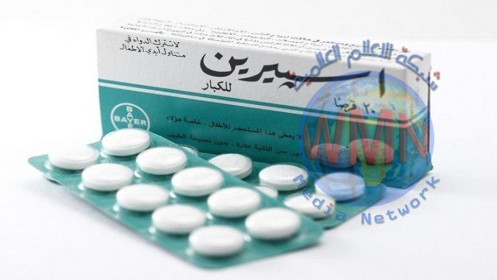 تناول الأسبرين يوميا يزيد من خطر النزيف في الدماغ