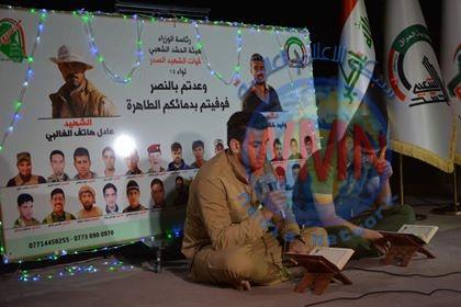 مقاتلو الحشد الشعبي يحيون ليالي رمضان بأمسيات قرآنية