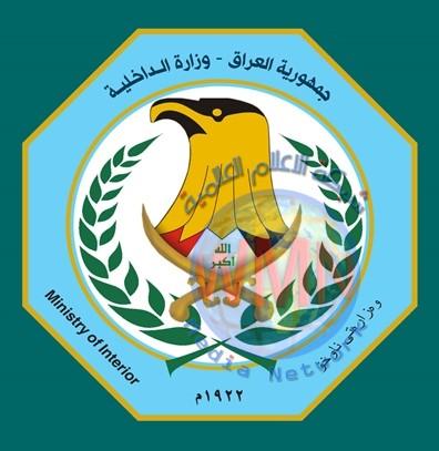 القبض على 7 متهمين بتجارة وتعاطي المخدرات في بغداد