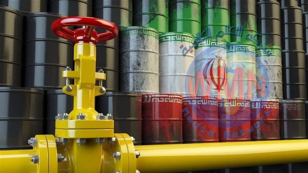 دخول قرار ترامب حيز التنفيذ.. النفط الايراني خارج الاسواق