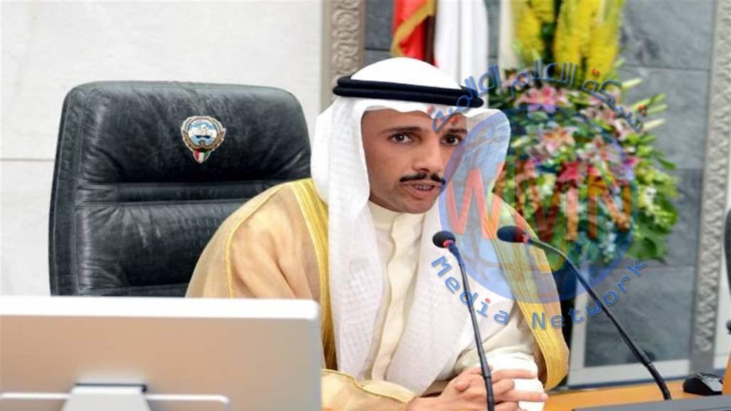 رئيس مجلس الأمة الكويتي: فرص نشوب حرب في المنطقة عالية جدا