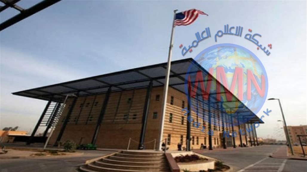 بعد قصف سفارتها في بغداد واشنطن تطالب بضمانات