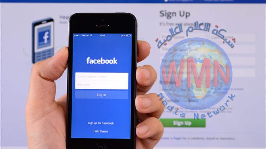 """فيس بوك"""" تحذف 2.2 مليار حساب"""
