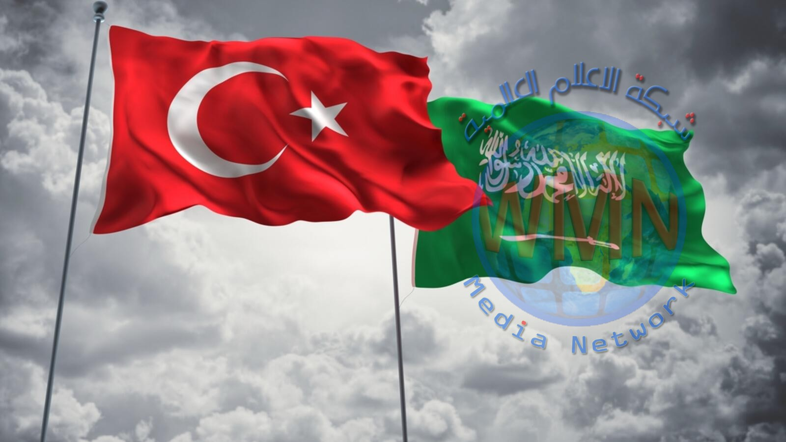 حجم التبادل التجاري بين السعودية وتركيا ينخفض بـ 25% خلال الفترة الماضية