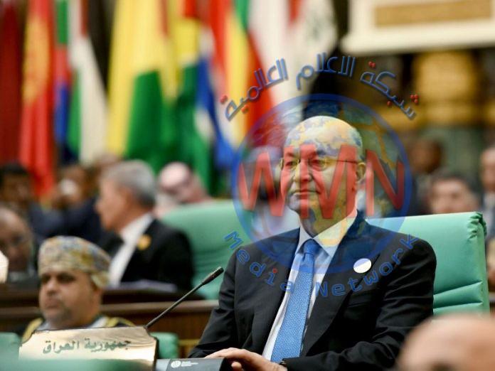 برهم صالح يعود الى العراق بعد مشاركته بقمتي مكة