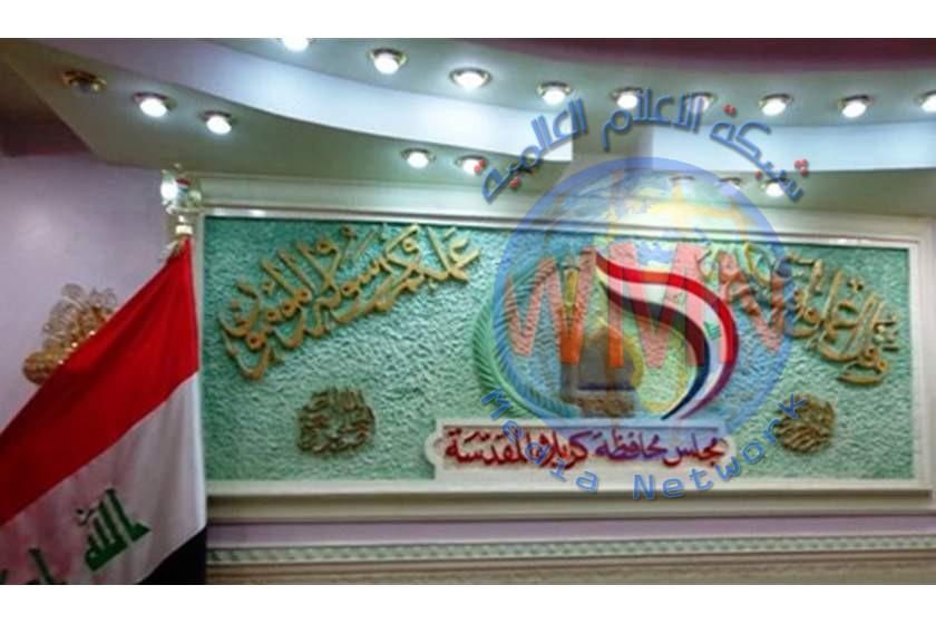 مجلس المحافظة يصوت على نصيف الخطابي محافظا لكربلاء