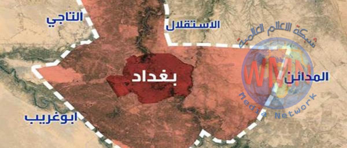 أمانة بغداد تعلن فتح سبعة شوارع في الدورة والزعفرانية