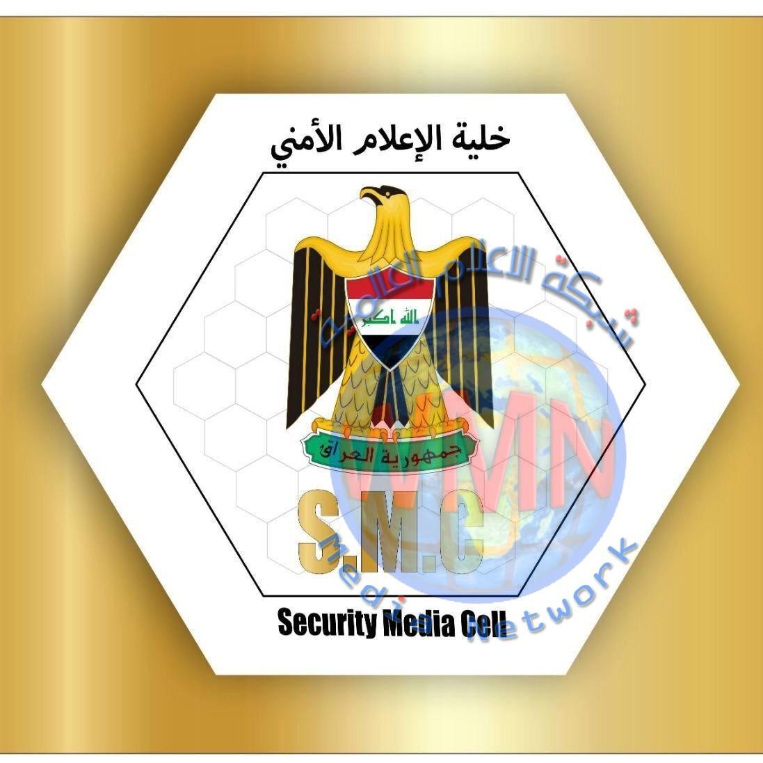 قوة امنية تقتل ثلاثة ارهابيين داخل نفق قرب هيت
