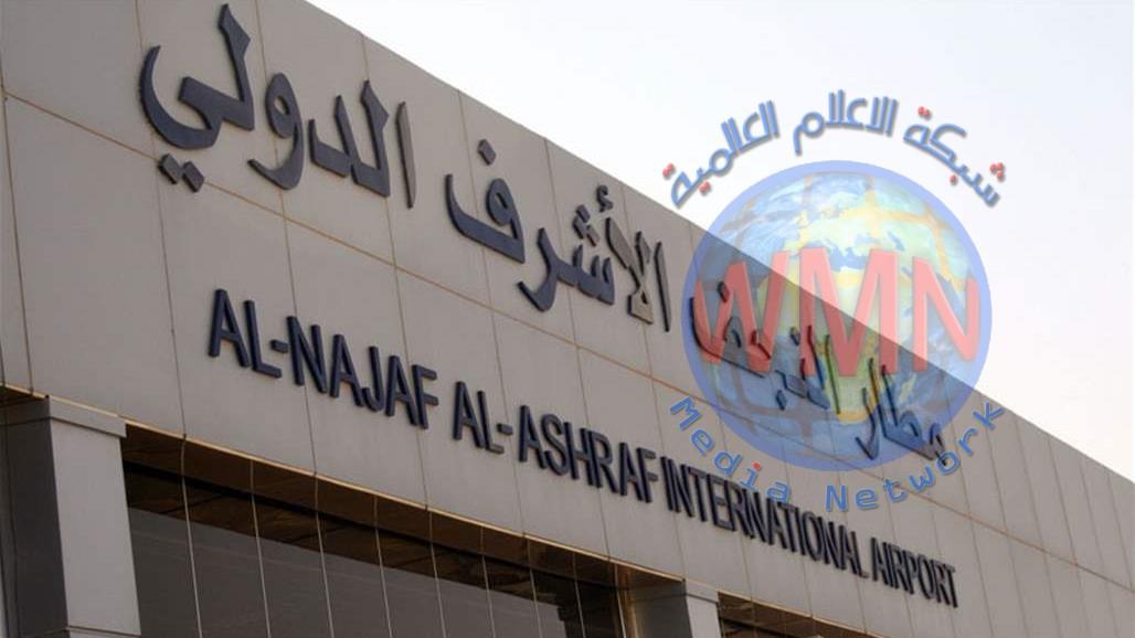 اذربيجان تعيد مسافرين عراقيين بحوزتهم جوازات بريطانية مزورة