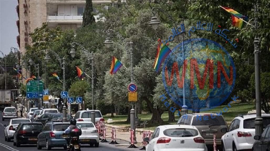 إسرائيل تستنفر شرطتها لحماية مسيرة للمثليين في المدينة المقدسة