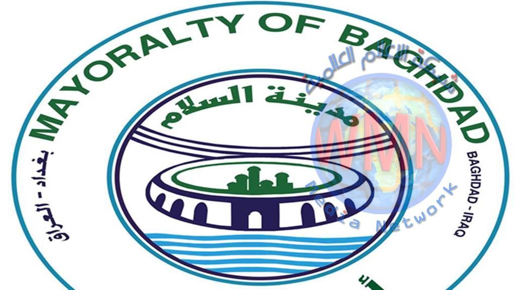 امانة بغداد تعلن تعرض كوادرها لاعتداء ثان خلال 24 ساعة