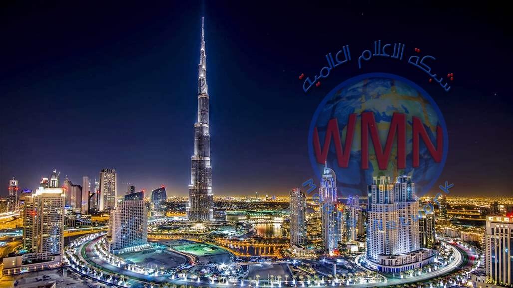 """دولة عربية تطمح لتصبح """"الأسعد عالميا""""!"""