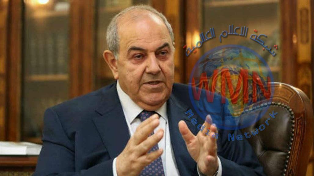 علاوي يدعو لتحقيق شامل بشأن سقوط الموصل