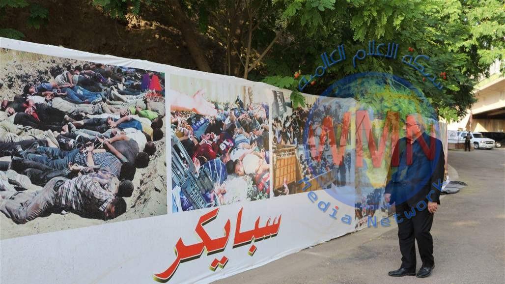 عادل عبد المهدي من موقع سبايكر: نبذل الجهود لحسم ملف المجزرة