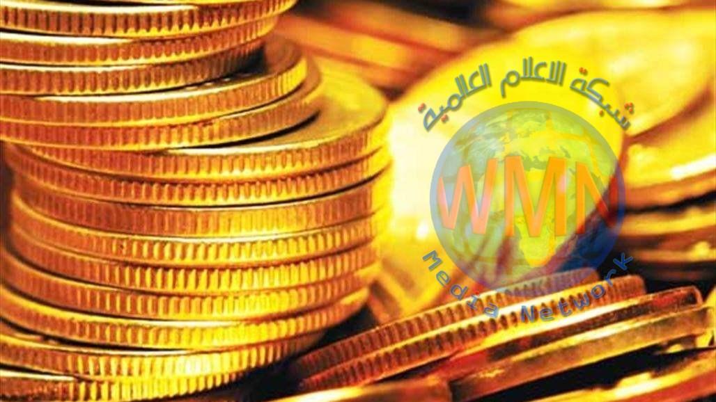 المركزي ينشر جدولاً بأسعار السبائك والمسكوكات الذهبية للأسبوع الحالي