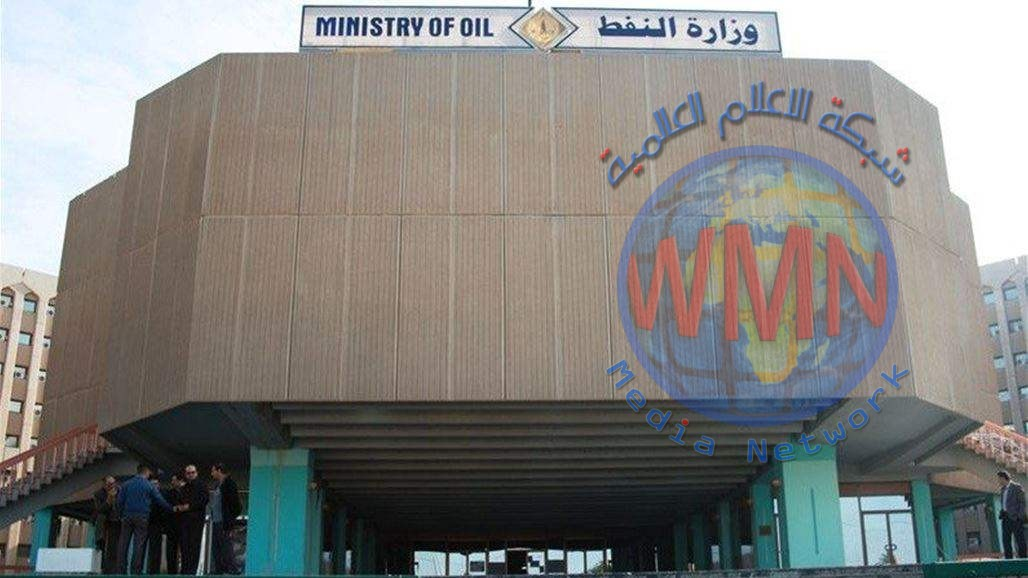 اعلان الاحصائية النهائية للصادرات النفطية لشهر ايار الماضي