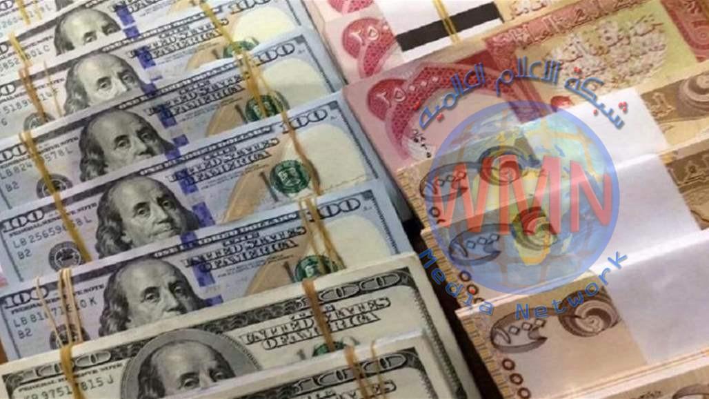 أسعار صرف الدولار في الأسواق المحلية اليوم