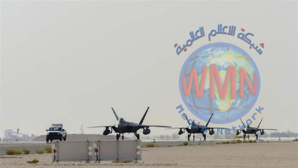 "لأول مرة.. واشنطن تنشر مقاتلات ""F-22 Raptor"" في قطر"