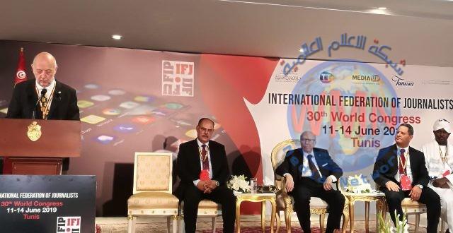 بمشاركة العراق انطلاق أعمال المؤتمر الثلاثين للاتحاد الدولي للصحفيين في تونس