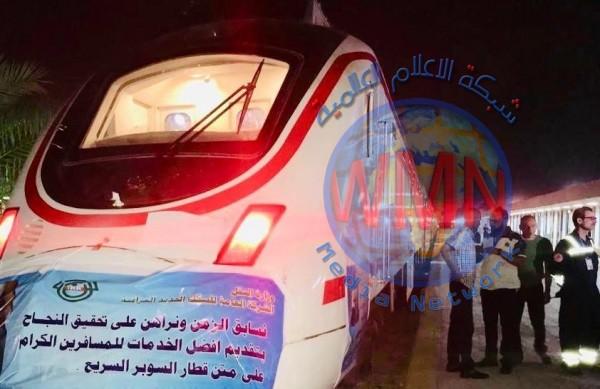 انطلاق الرحلة الاولى لقطار السوبر من بغداد الى البصرة