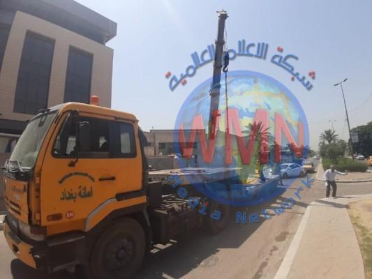 امانة بغداد: رفع الكتل الكونكريتية من محيط مصرف غربي العاصمة