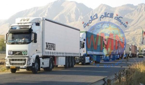 مشاورات لتسهيل الصادرات الإيرانية الى العراق