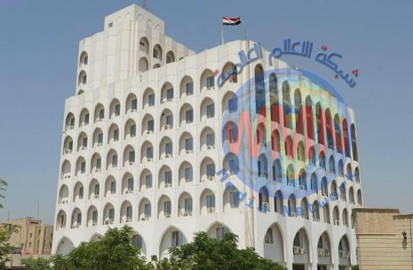 وزير الخارجية يفتتح مبنى القنصليّة العراقية في مدينة مانشستر